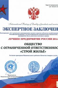 sertifakati2.png